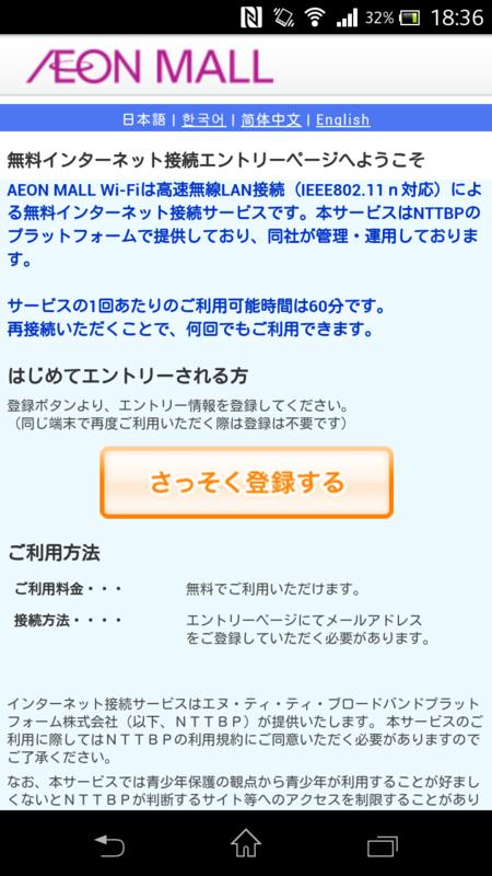 f:id:tokukita:20150531125729p:plain
