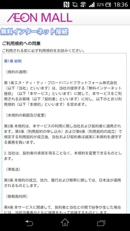 f:id:tokukita:20150531125743p:plain