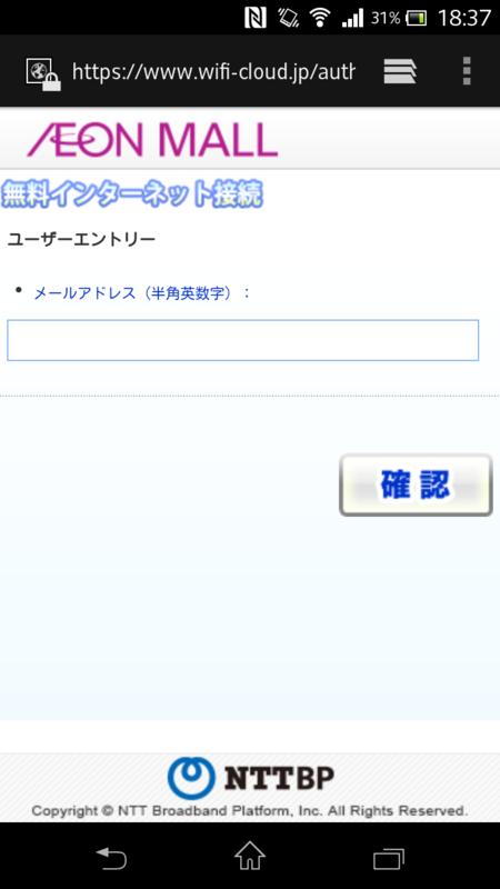 f:id:tokukita:20150531125933p:plain