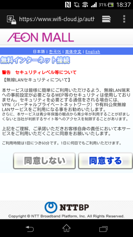 f:id:tokukita:20150531125953p:plain