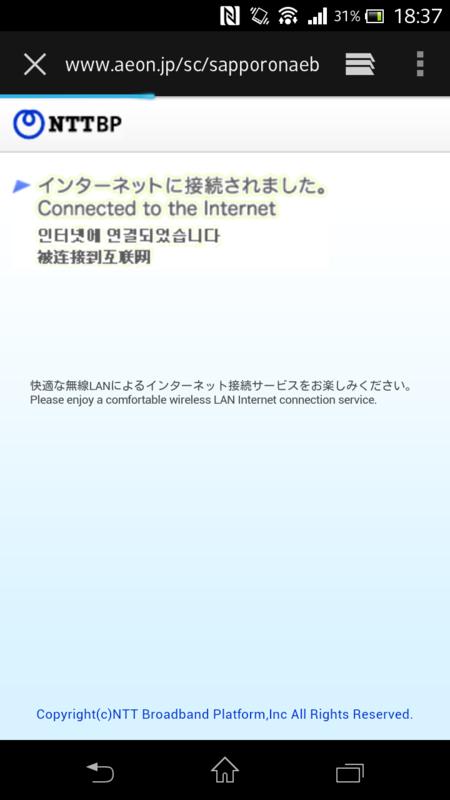 f:id:tokukita:20150531130030p:plain
