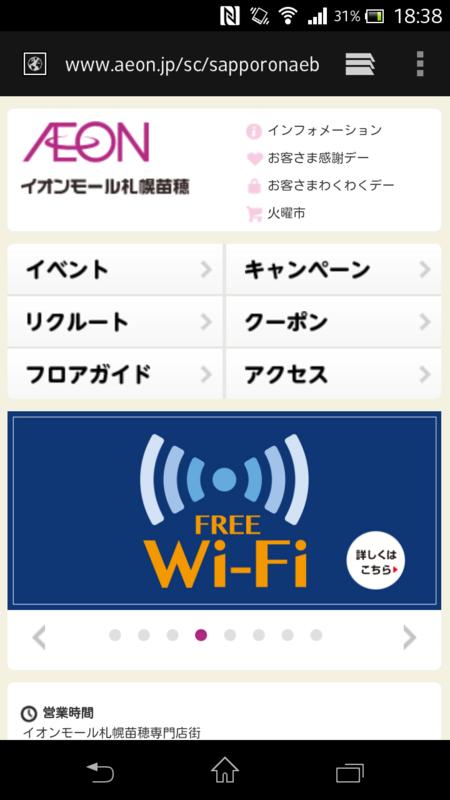 f:id:tokukita:20150531130041p:plain