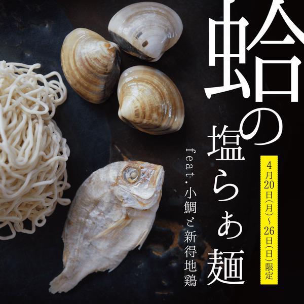 f:id:tokukita:20150703100118j:plain