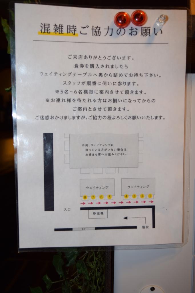 f:id:tokukita:20150703104151j:plain