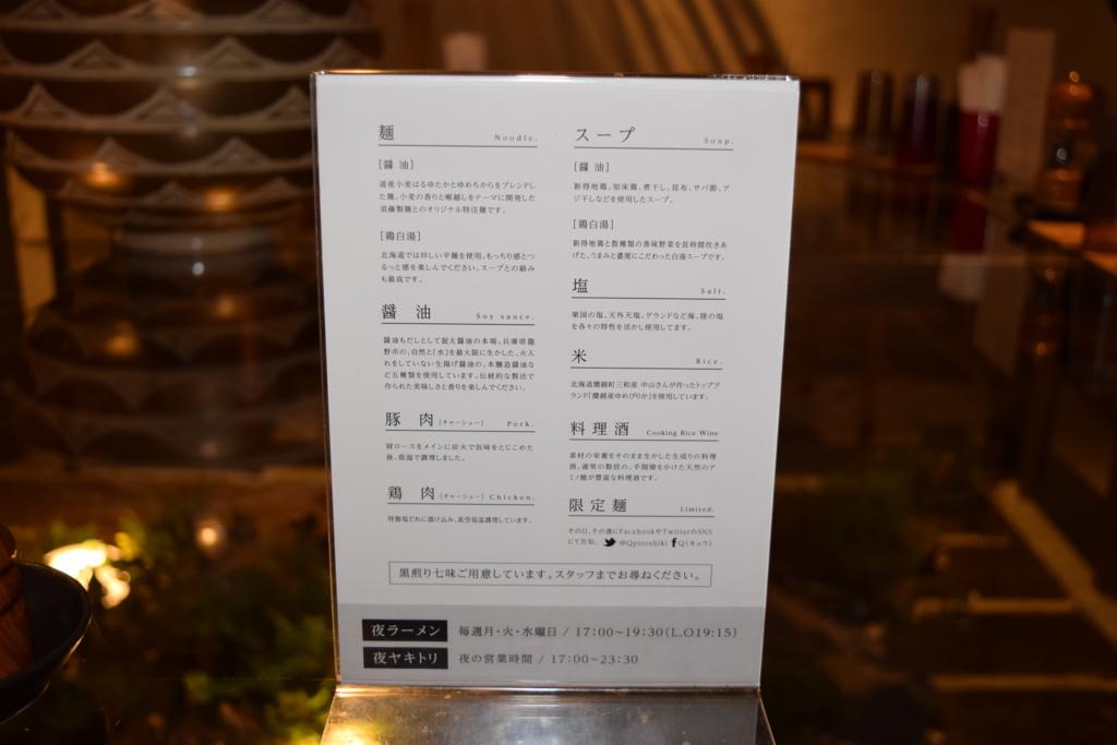 f:id:tokukita:20150703110823j:plain