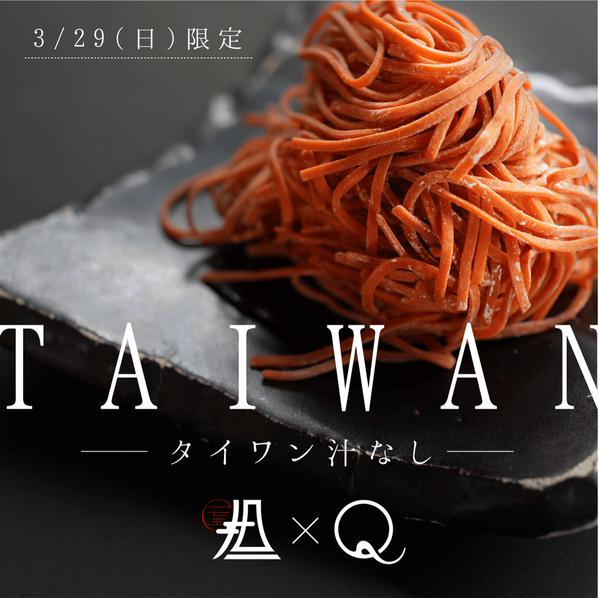 f:id:tokukita:20150703122424j:plain