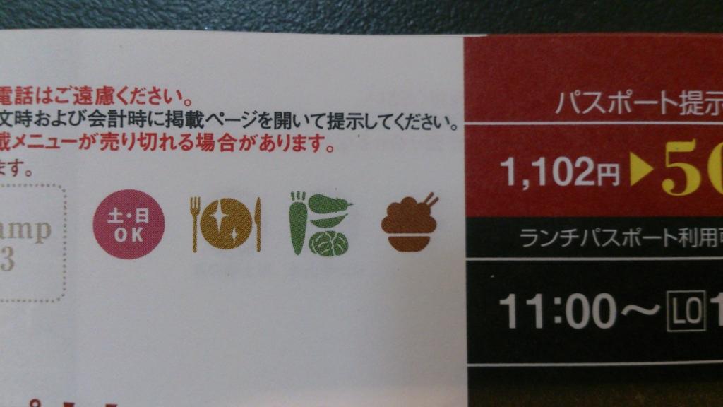 f:id:tokukita:20150820094005j:plain