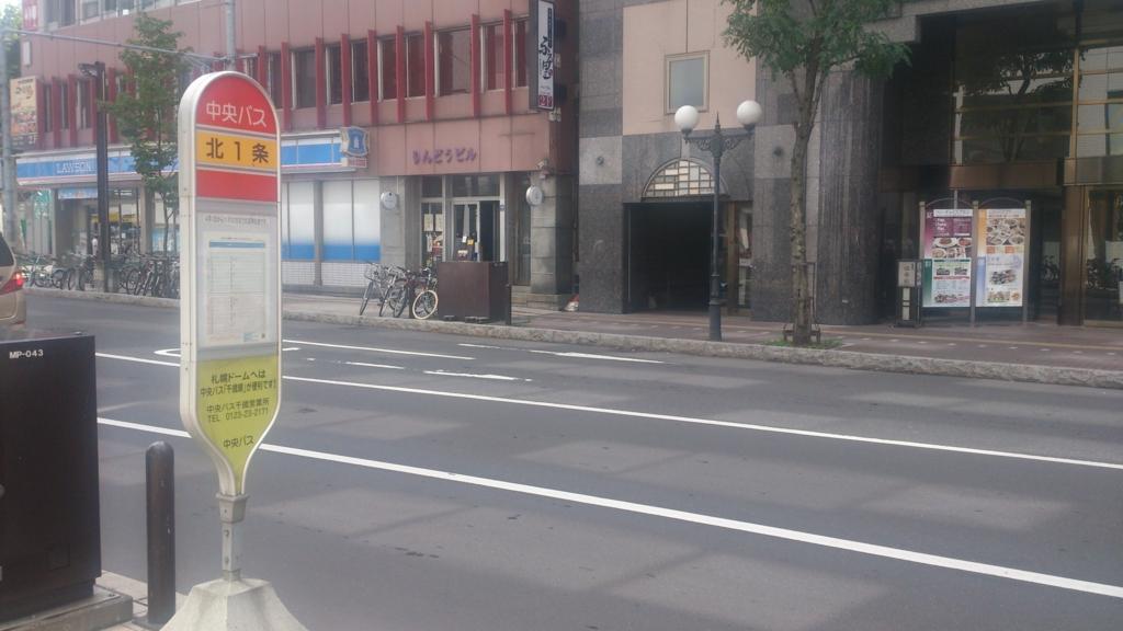 f:id:tokukita:20150820134849j:plain