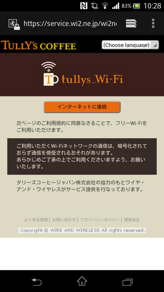 f:id:tokukita:20150903104318p:plain