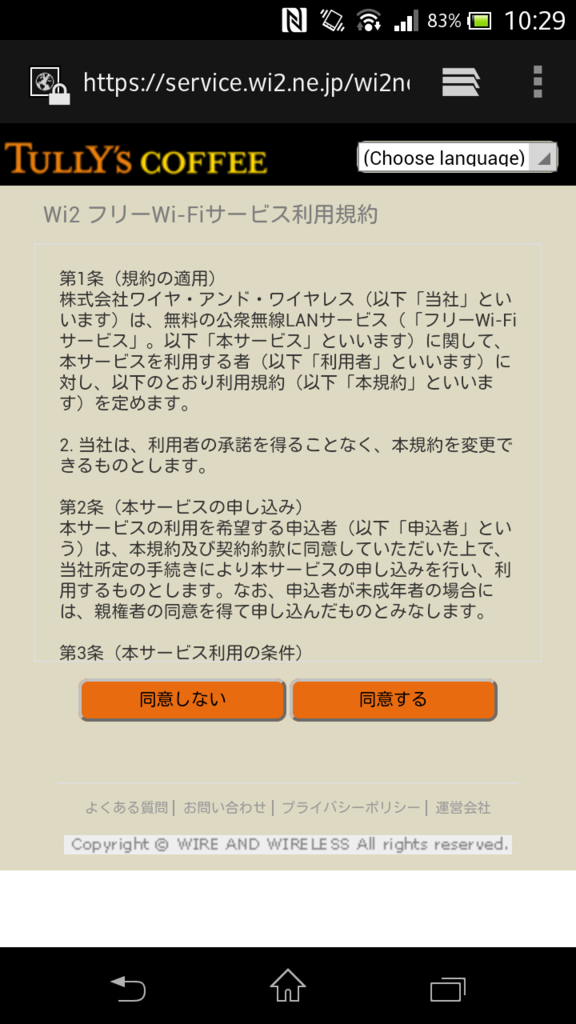 f:id:tokukita:20150903104409p:plain
