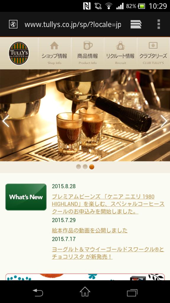 f:id:tokukita:20150903104621p:plain