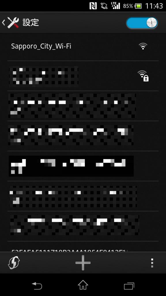 f:id:tokukita:20150926130447p:plain