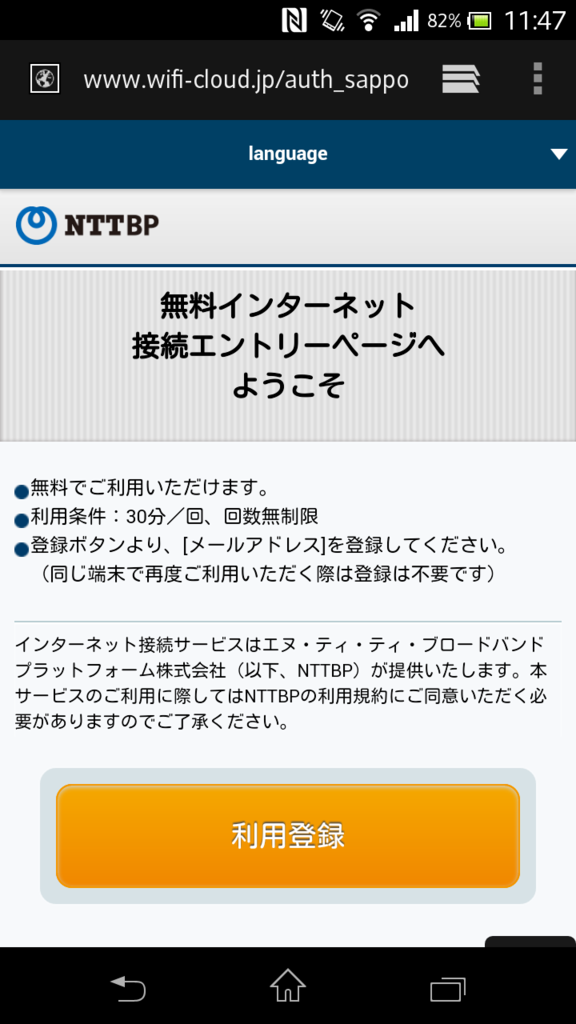 f:id:tokukita:20150926131026p:plain