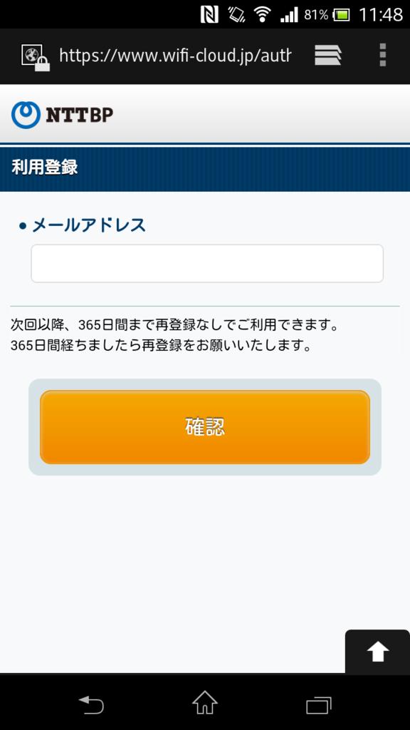 f:id:tokukita:20150926131210p:plain