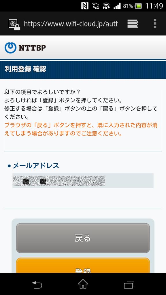 f:id:tokukita:20150926131405p:plain