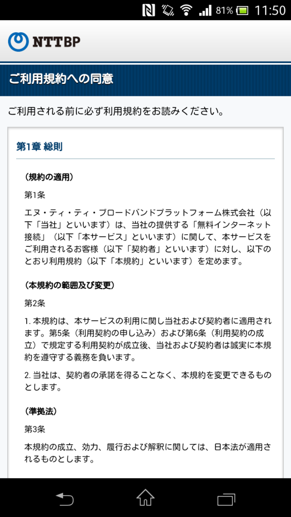f:id:tokukita:20150926131538p:plain
