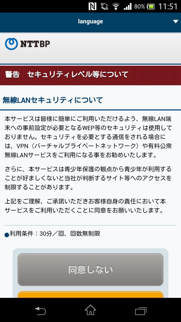 f:id:tokukita:20150926131854p:plain