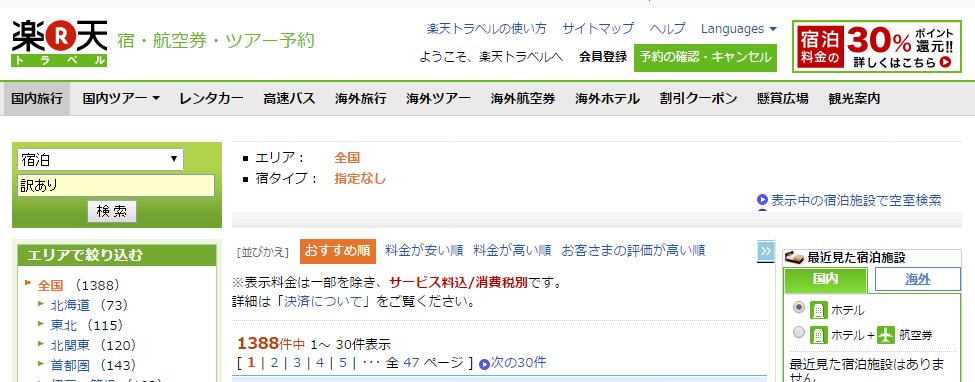f:id:tokukita:20150928205953p:plain