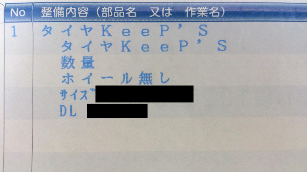f:id:tokukita:20151014090159j:plain
