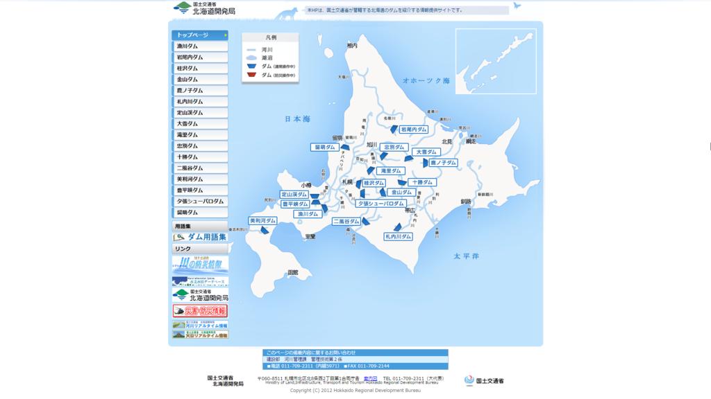 f:id:tokukita:20151026070033p:plain