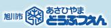 f:id:tokukita:20151106070054p:plain