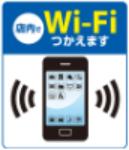 f:id:tokukita:20151110051906p:plain