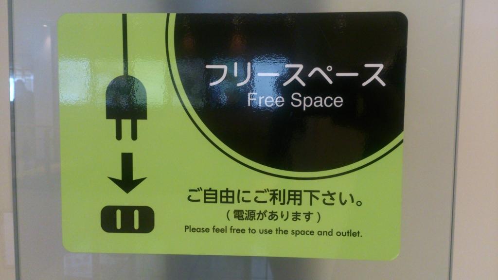 f:id:tokukita:20151110061146j:plain