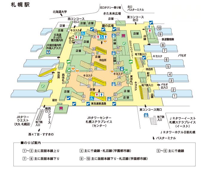 f:id:tokukita:20151113150327p:plain