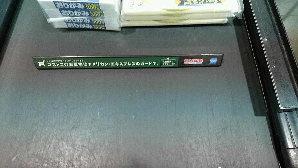 f:id:tokukita:20151117092410j:plain