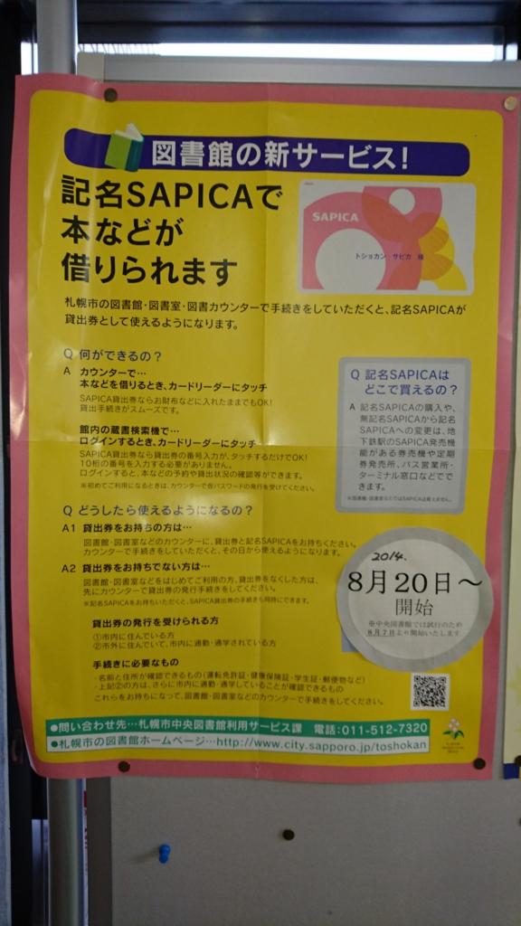 f:id:tokukita:20151203164202j:plain