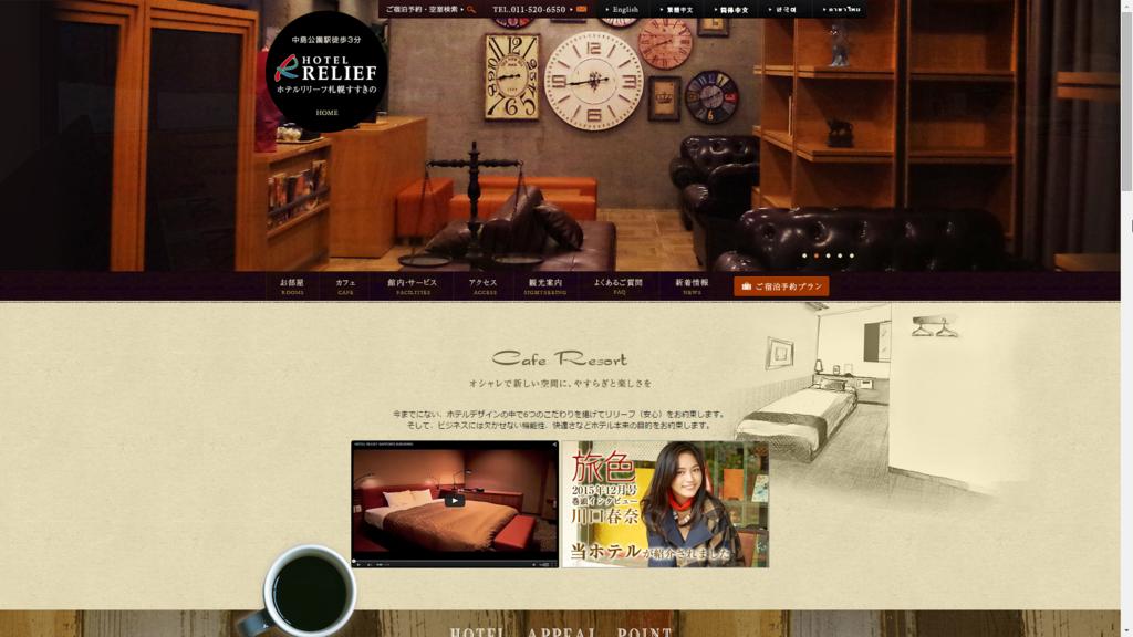 f:id:tokukita:20151204110854p:plain