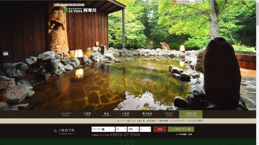 f:id:tokukita:20151204113459p:plain