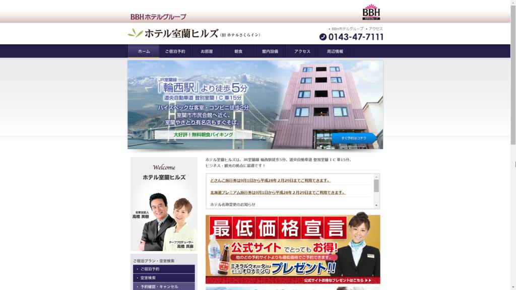 f:id:tokukita:20151204121603p:plain