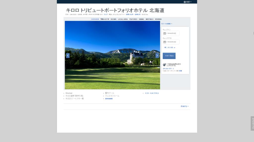 f:id:tokukita:20151207060920p:plain