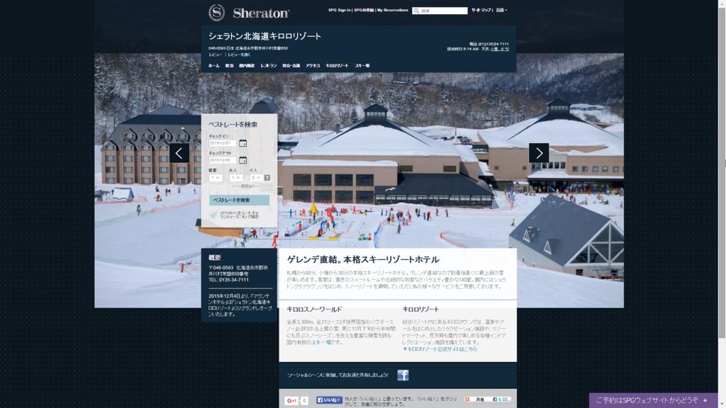 f:id:tokukita:20151207061522p:plain