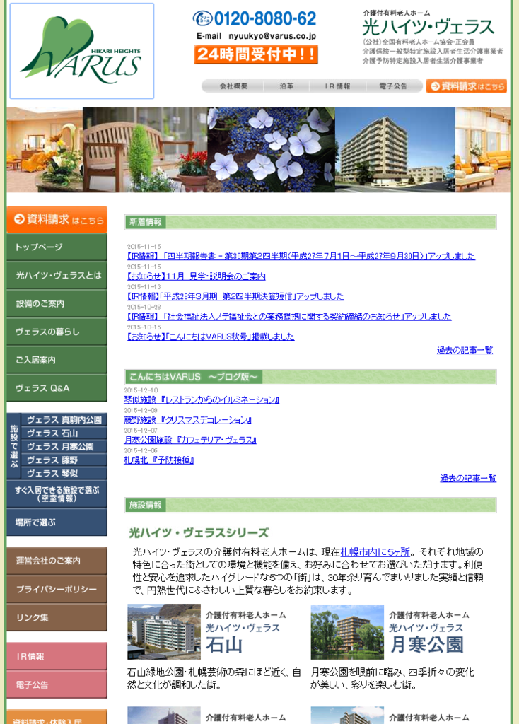 f:id:tokukita:20151211002205p:plain