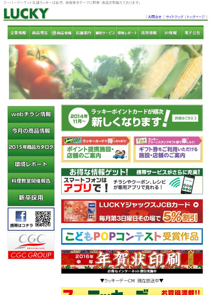 f:id:tokukita:20151211003214p:plain