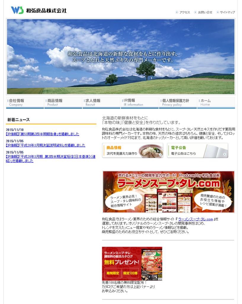 f:id:tokukita:20151211004121p:plain
