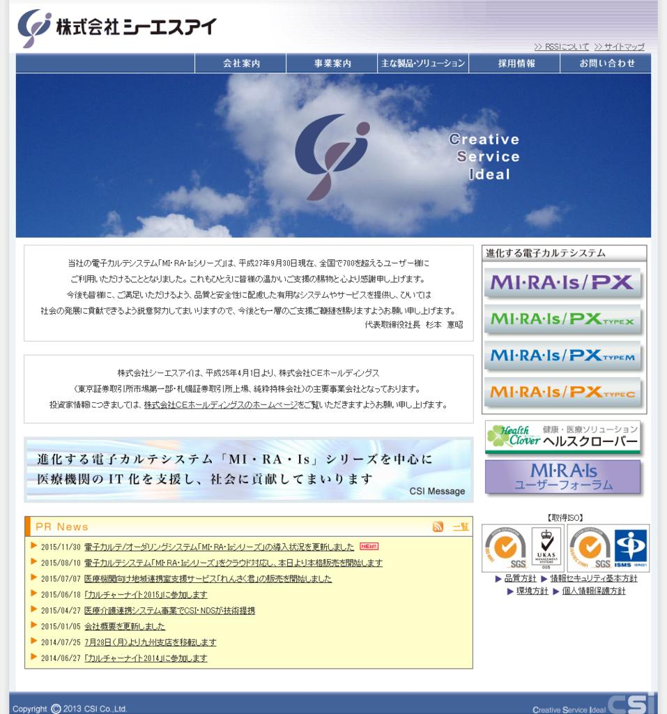 f:id:tokukita:20151211005834p:plain