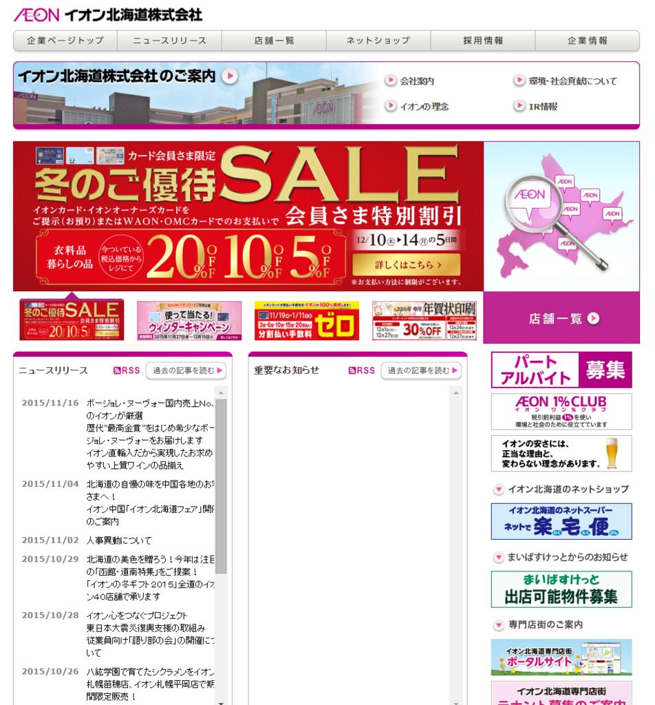 f:id:tokukita:20151211071016p:plain