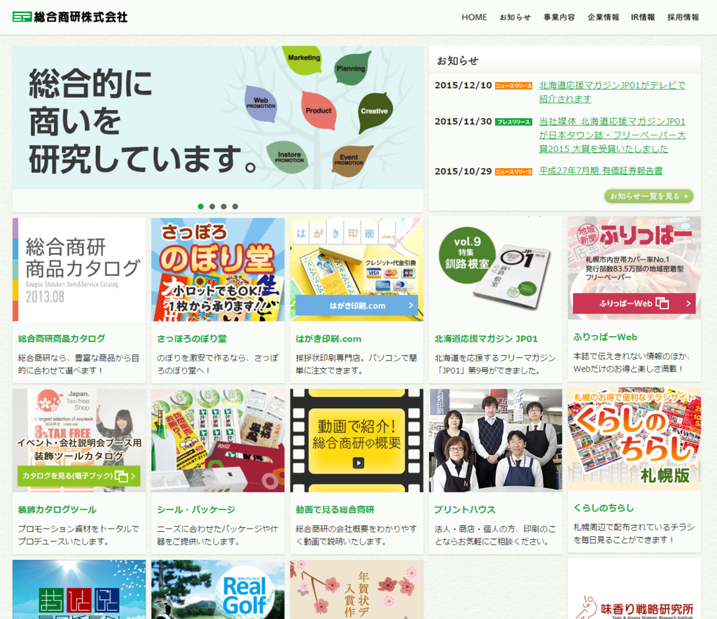 f:id:tokukita:20151211071427p:plain