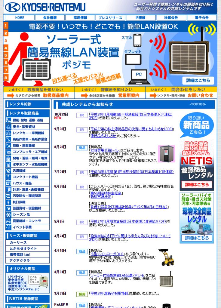 f:id:tokukita:20151211073104p:plain