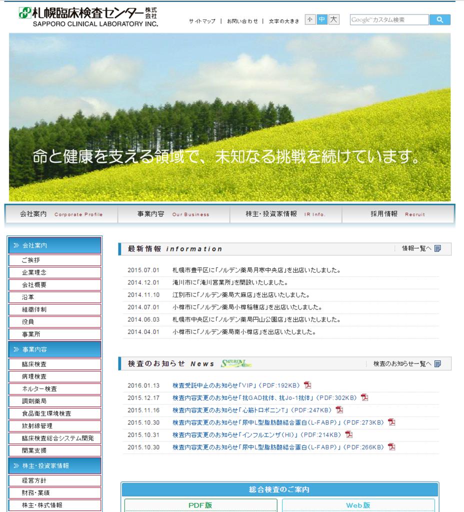f:id:tokukita:20151211073351p:plain