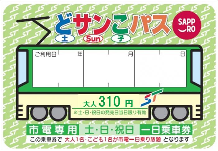 f:id:tokukita:20151229094748p:plain