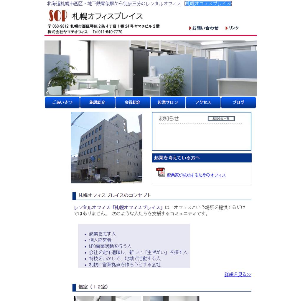 f:id:tokukita:20160210081956p:plain