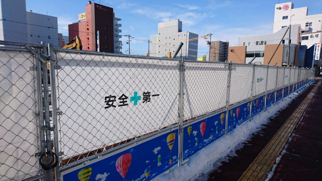 f:id:tokukita:20160211071907j:plain