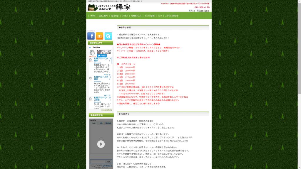 f:id:tokukita:20160301210725p:plain