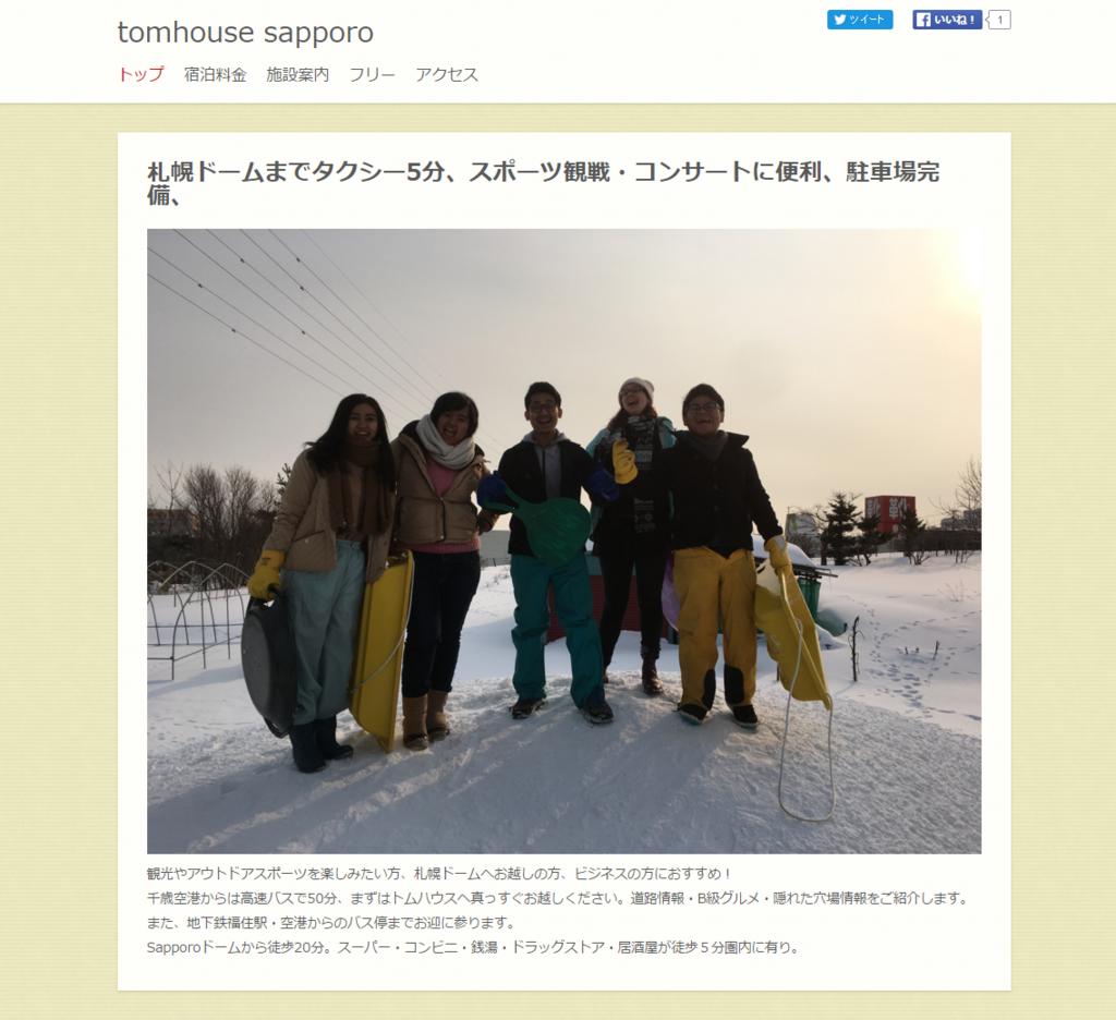 f:id:tokukita:20160305100941p:plain