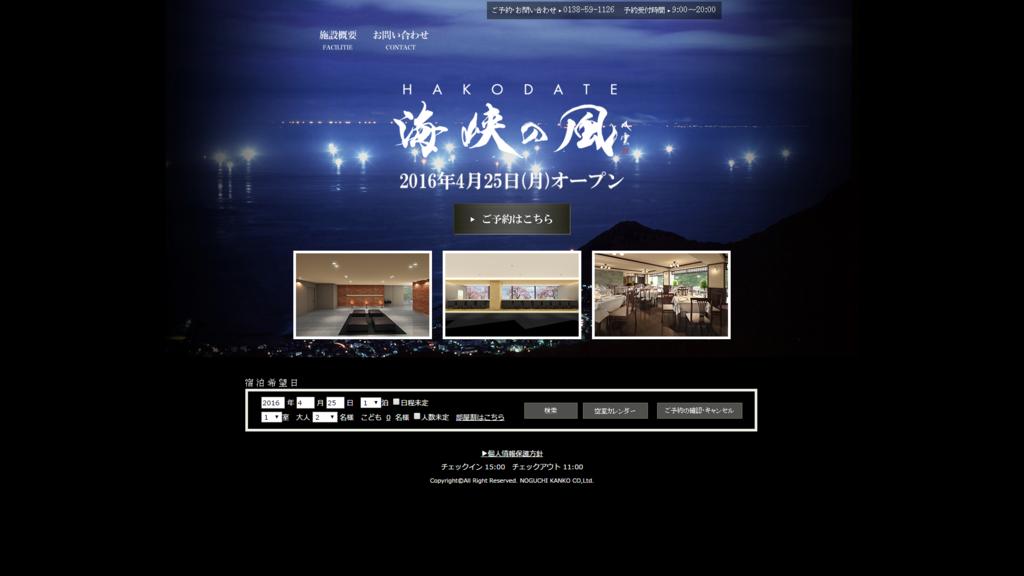 f:id:tokukita:20160305220113p:plain