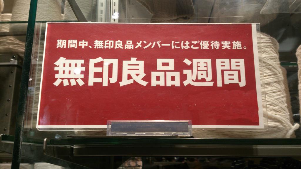 f:id:tokukita:20160308111655j:plain